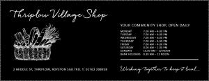 village shop banner for th pc website